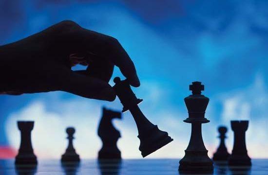 chess technology